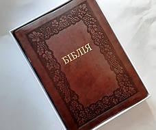Біблія сімейна настільна у синій коробці (коричнева, шкірзам, золото, індекси, без застібки,  21х30), фото 3
