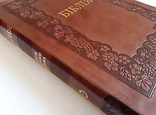 Біблія сімейна настільна у синій коробці (коричнева, шкірзам, золото, індекси, без застібки,  21х30), фото 2