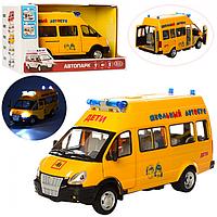 ГАЗЕЛЬ 9707-C школьный автобус