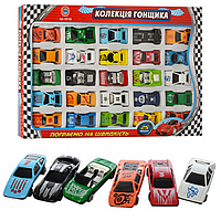 Набор машинок, железная 927-25 (36шт) Коллекция гонщика, 25 машинок, 41-24-2см