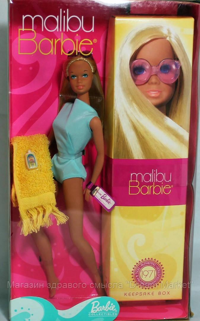 Коллекционная Кукла Барби Малибу Капсула времени, голубой комбинезон, розовые очки, 2001 года - Barbie Malibu