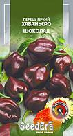 Перец Хабаньеро (Хабанеро) Шоколад острый 5 семян