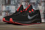 Кроссовки мужские 17020, Nike Running черны, [ 41 ] р. 41-26,2см., фото 2