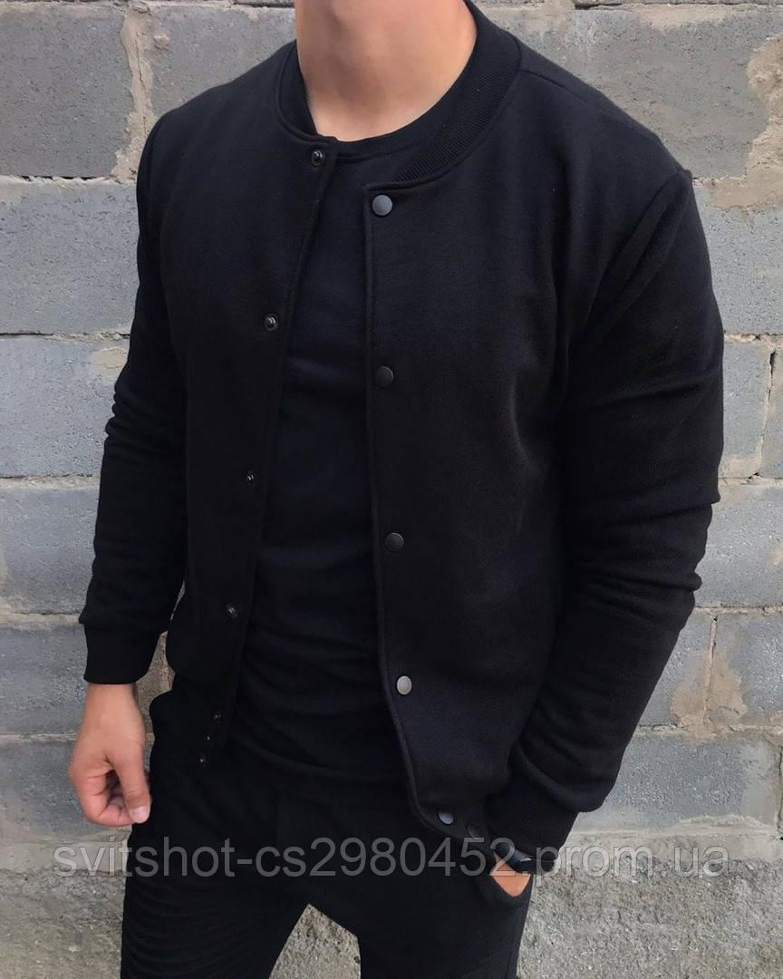 Весенний плотный бомбер на пуговицах (на весну смело идет вместо куртки), черный