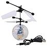 "Вертолет-шар Can xing toys ""Induction crystal ball"" (065632), фото 2"