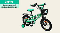 Велосипед детский 2-х колес.14'' 201403 (1шт) Like2bike Dark Rider, зелёный/чёрная, рама сталь, со звонком, руч.тормоз, сборка 75%