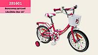 Велосипед детский 2-х колес.16'' 201601 (1шт) Like2bike Star, розовый, рама сталь, со звонком, руч.тормоз, сборка 75%