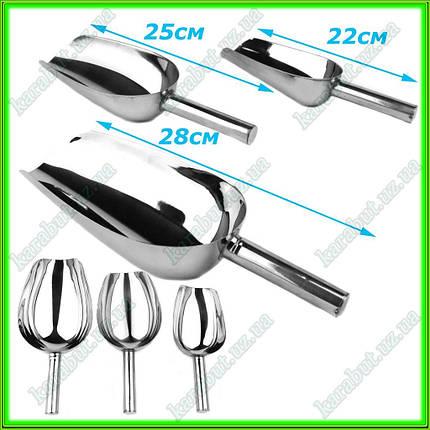 Совочек для сыпучих продуктов из нержавейки L25см ручка 9,5см, фото 2