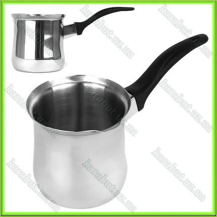 Турка для кофе из нержавеющей стали 400мл., фото 2