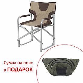 Складной стул Vitan Режиссёрский 30x15 мм Майка Коричневый c бежевым