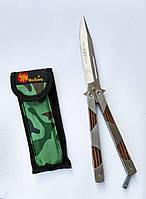 Нож бабочка АК-12