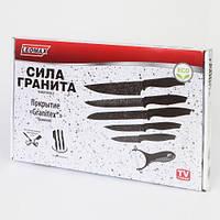 """Набор ножей """"Сила Гранита""""  6 педметов, нержавеющая сталь с керамическим покрытием"""