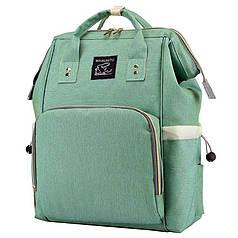✸Сумка-рюкзак Maikunitu Mummy Bag Green для современной мамы многофункциональная с отделениями