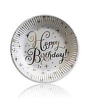 """Тарелки бумажные одноразовые детские """"Happy Birthday золото"""" 18 см,10 шт"""