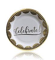 Тарелки бумажные одноразовые Celebrate! золото, 10 штук