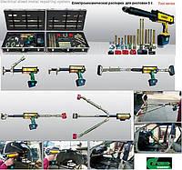 Электромеханическая распорка двустороннего действия для рихтовки автомобилей усилие 5т.