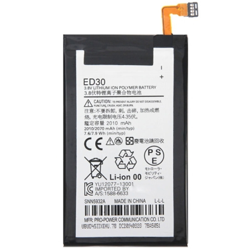 Аккумулятор (Батарея) Motorola XT1028 ED30 (2010 mAh) Оригинал