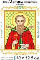 Св. Максим Исповедник