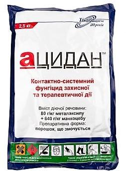 Системно-контактний фунгіцид Ацидан 2,5 кг