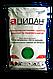 Системно-контактний фунгіцид Ацидан 2,5 кг, фото 2