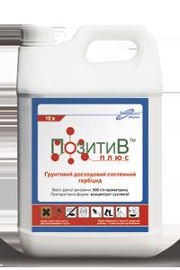 Почвенный системный гербицид Позитив Плюс