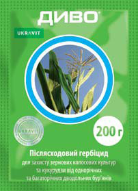 Послевсходовый системный гербицид Диво