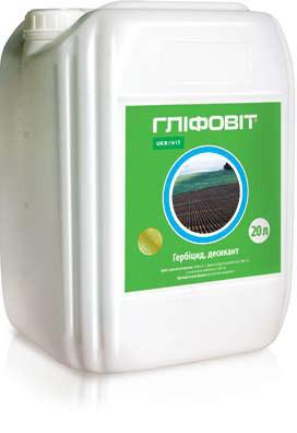 Послевсходовый сплошной гербицид Глифовит