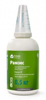 Послевсходовый системный гербицид Рамзес