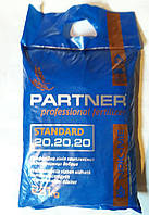 Удобрение Партнер 20.20.20. (2.5 кг.) Стандарт
