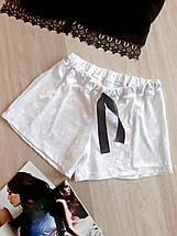 Короткие женские шорты с декоративной лентой велюр мраморный, фото 3