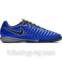 Кроссовки зальные Nike LegendX 7 Pro IC AH7246-400