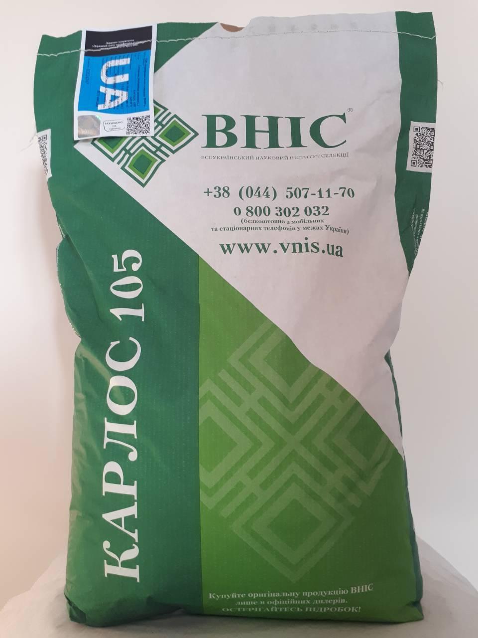 Семена подсолнечника Карлос 105, Под Евролайтинг