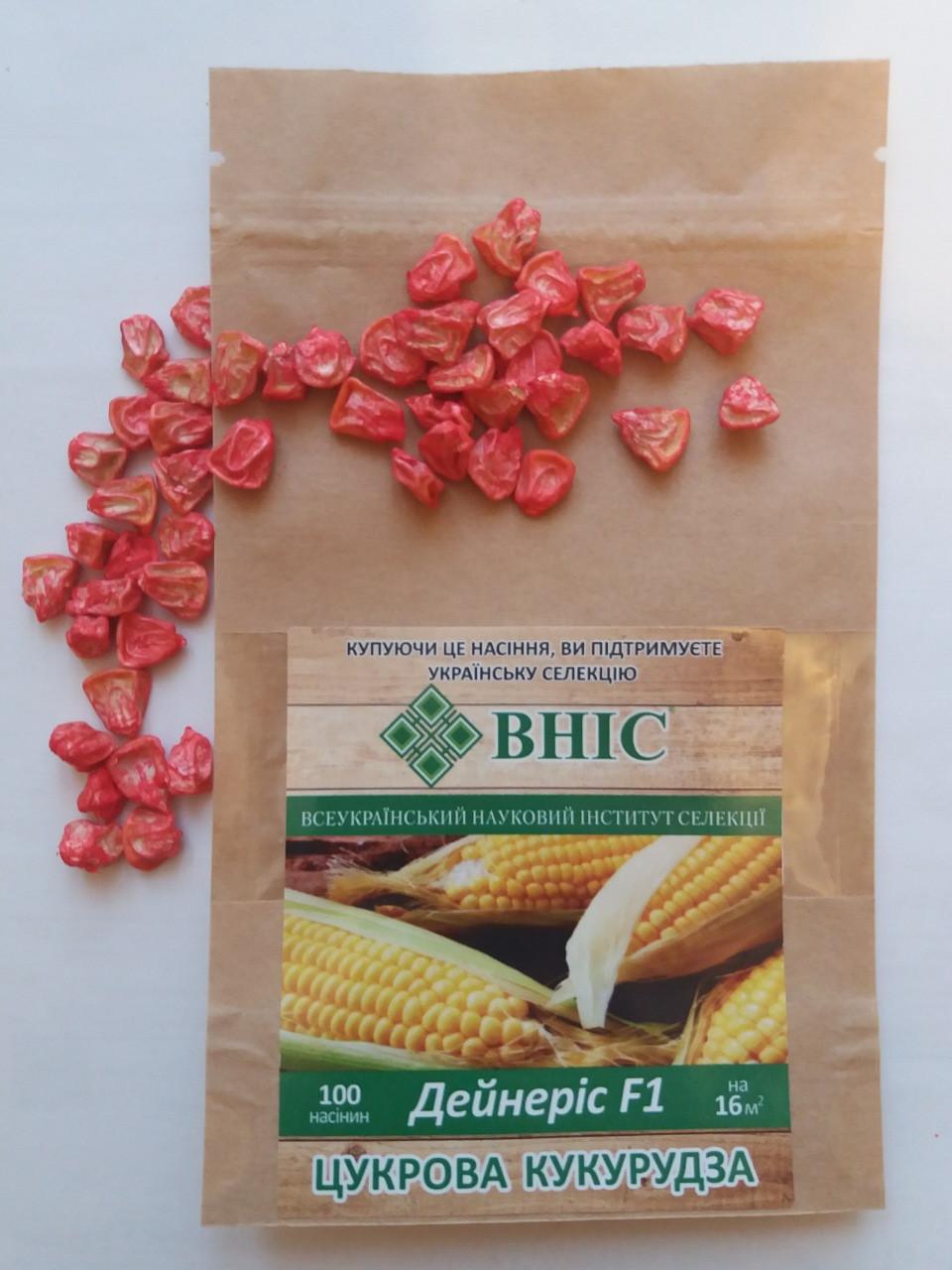 Насіння цукрової кукурудзи Дейнеріс 100 шт