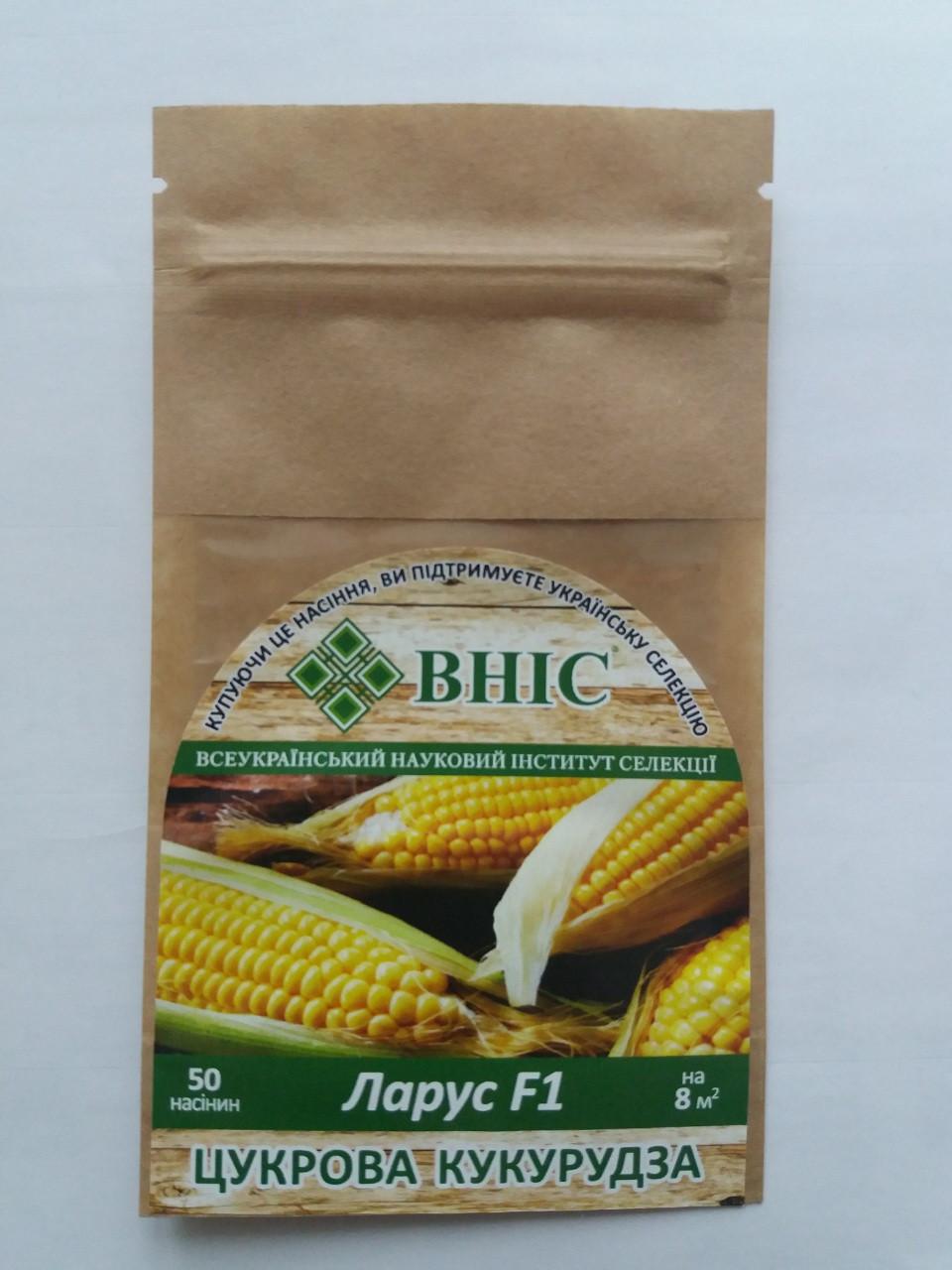 Насіння цукрової кукурудзи Ларус 50 шт