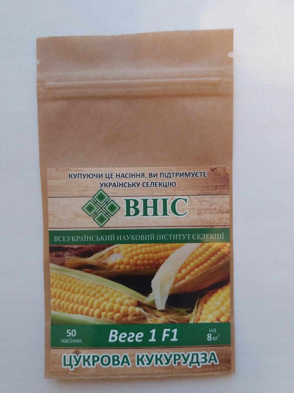 Насіння цукрової кукурудзи Веге 50 шт