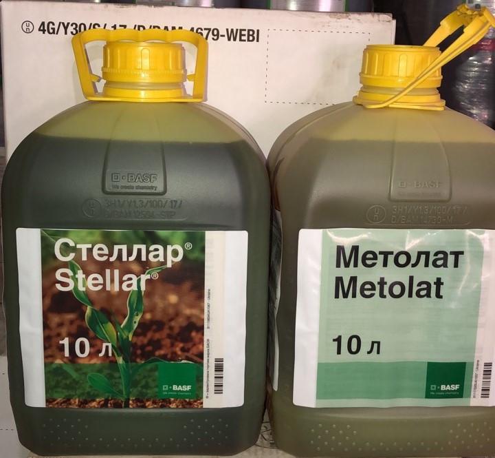 Післясходовий гербіцид Стеллар 10л + Метолат 10л