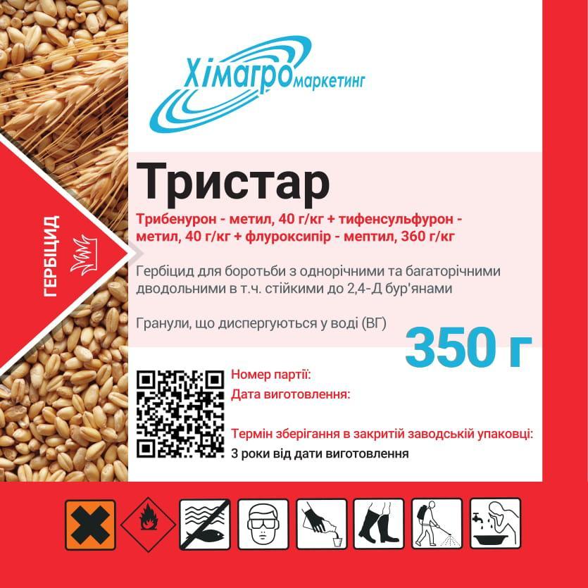 Гербіцид Трістар 0,35 кг