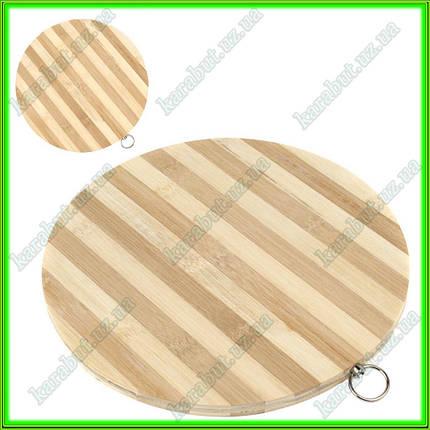 Доска бамбуковая круглая D 27 см толщина 1,4 см, фото 2