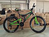 Велосипед гірський двоколісний Power Azimut 26 дюймів 19,5 рама, фото 3