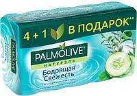 Palmolive мило туалетне Натурэль Підбадьорлива свіжість 5x70 р з екстрактом зеленого чаю і огірка