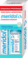 Meridol зубная паста 75 мл + ополаскиватель 100 мг