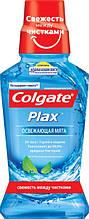 Colgate Plax  ополаскиватель полости рта Освежающая мята 250 мл