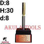 D8 H30 d8 заглибна пряма фреза пазова фреза АКУЛА Pobedit, фото 4