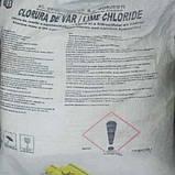 Хлорная известь | хлорка 1 сорт, от 25 кг, фото 2