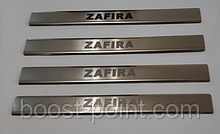 Защитные хром накладки на пороги турция Opel Zafira B (опель зафира б 2005-2011)