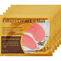 Патчи розовые под глаза увлажняющие с коллагеном Crystal, 1 пара