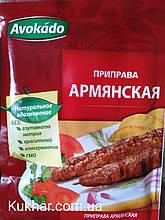 """Приправа """"Вірменська"""" 25 г"""