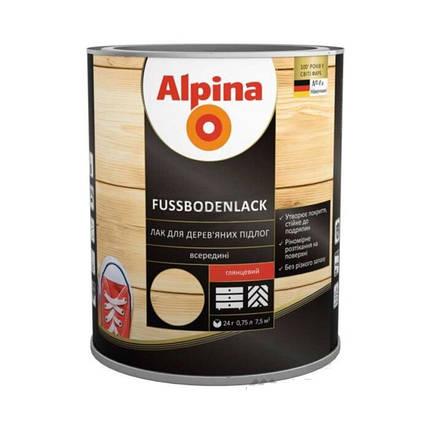 Лак алкид-уретановый Alpina fussbodenlak глянцевый 2,5 л, фото 2