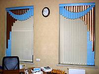 Жалюзи мультифактурные для офиса производство под заказ в Украине
