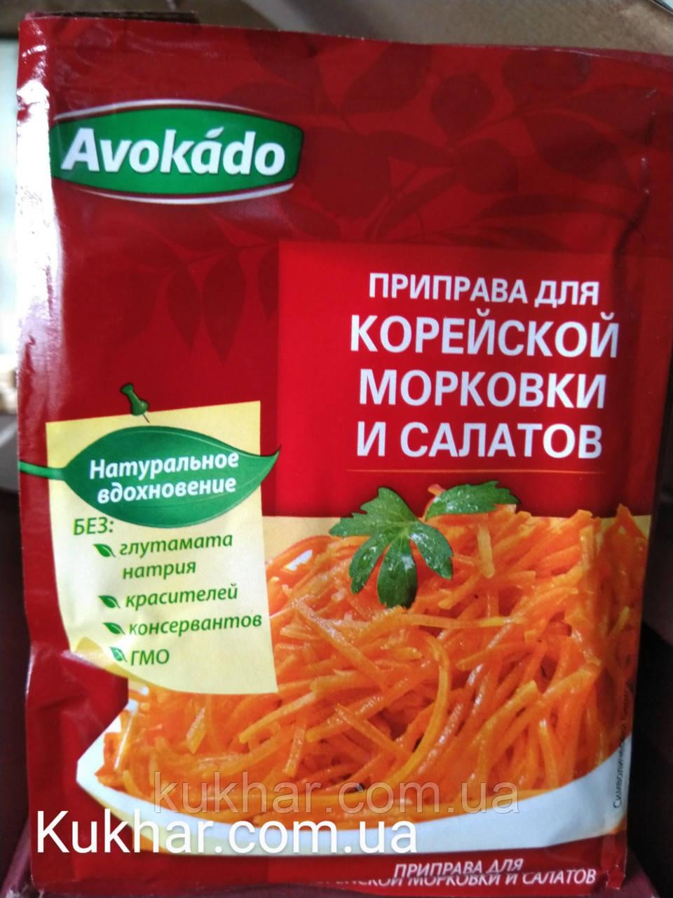 """Приправа """"до Корейської моркви"""" 25 г"""